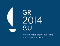 Greek Presidency of the Council of the European Union