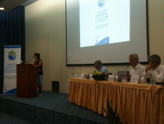 Commissioner Damanaki participated to the Workshop on Blue Growth in South East Region of the Aegean in Rhodes