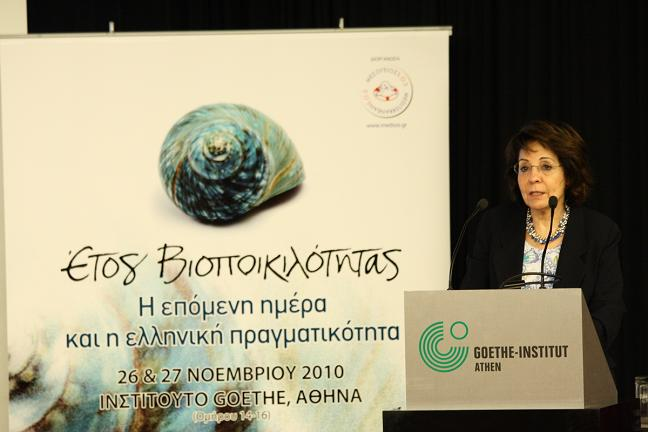 "Maria Damanaki speaks at the Conference ""International Year of Biodiversity: The Day After and the Greek Reality"", Athens"