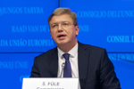 EU confirms enlargement as its key policy