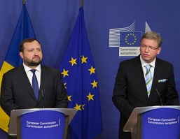 EU-Ukraine: Association Agreement is an offer to the country and its people