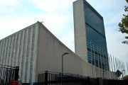 UN Headquarters in Manhattan © CC BY dperez.com