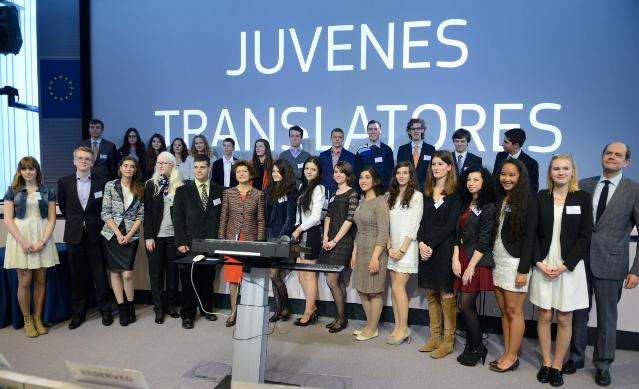 "Androulla Vissiliou delivers opening speech and hands out the awards at the ""Juvenes Translatores Awards Ceremony"""