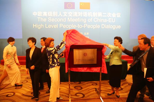 06/09/2014 - Unveiling by Liu Yandong and Androulla Vassiliou of a sign commemorating the inauguration of the research centre between Universite Libre de Bruxelles and prominent Chinese universities