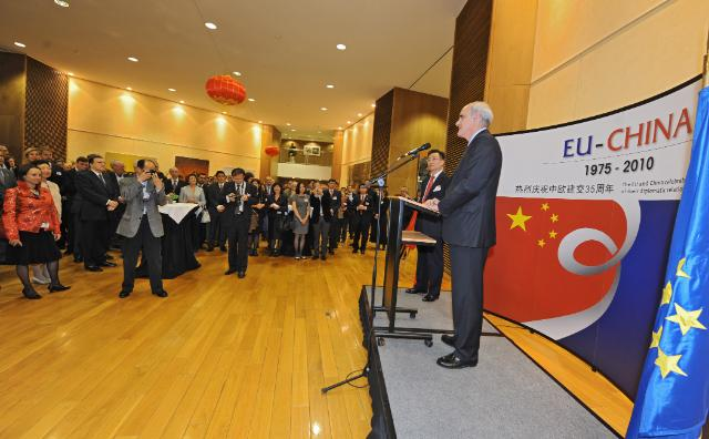 35th anniversary of EU/China diplomatic relations