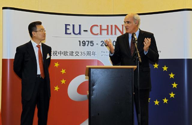 35th anniversary of EU/China diplomatic relations