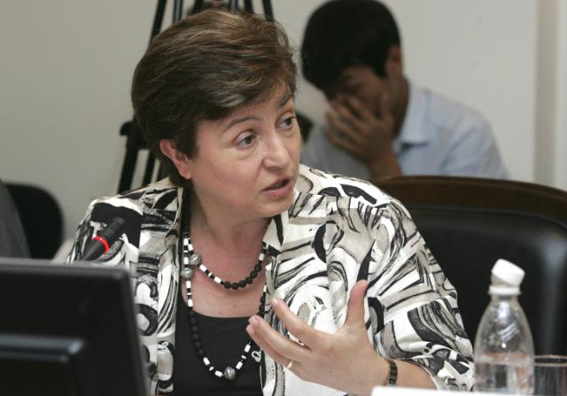Visit of Kristalina Georgieva, Member of the EC, to Kyrgyzstan