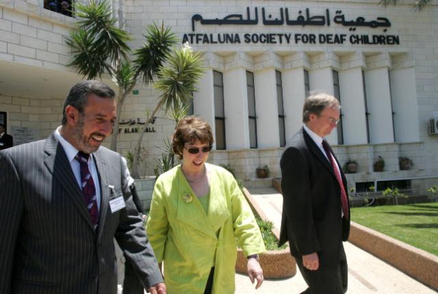 Visite de Catherine Ashton, membre de la CE, au Proche-Orient