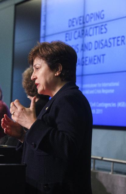 Participation of Kristalina Georgieva, Member of the EC, at the conference entitled Searching for Solidarity: developing EU capacities for crisis and disaster management
