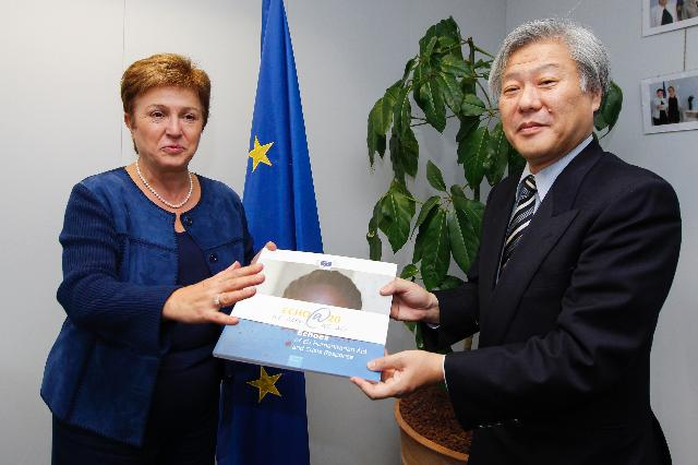 Visit of Masato Watanabe, Vice-President of JICA, to the EC