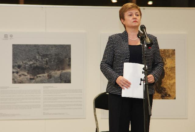 Opening of the exhibition on the cultural and natural sites in Bulgaria, with the participation of Kristalina Georgieva, Member of the EC