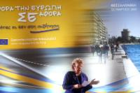 Citizens' Dialogue in Thessaloniki with Viviane Reding