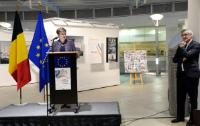 "Illustration of ""Participation of Kristalina Georgieva, Vice-President of the EC, in the opening of the photo exhibition..."