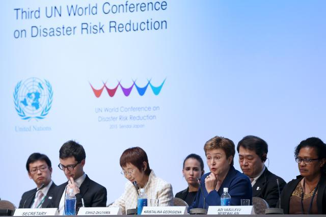 Participation de Kristalina Georgieva, vice-présidente de la CE, et Christos Stylianides, membre de la CE, à la 3e conférence mondiale des Nations unies sur la réduction des risques de catastrophe