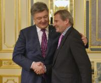 Visit of Johannes Hahn, Member of the EC, to Ukraine
