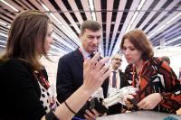 Visit of Andrus Ansip, Vice-President of the EC, to Spain