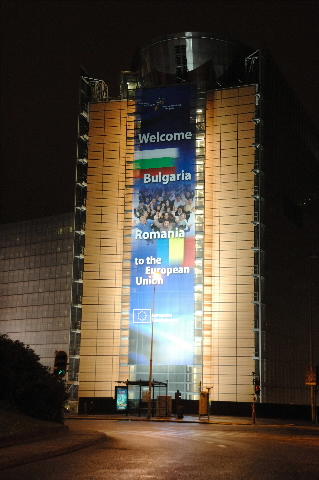 Welcome Bulgaria and Romania to the EU