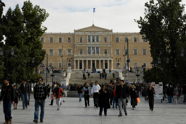 The capitals of the EU: Athens