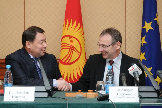 Visit of Andris Piebalgs, Member of the EC, to Kyrgyzstan