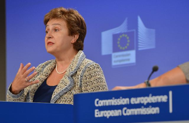 Press conference by Kristalina Georgieva, Member of the EC, on the EC proposal for a Regulation on the setting up of the European Voluntary Corps in Humanitarian Aid