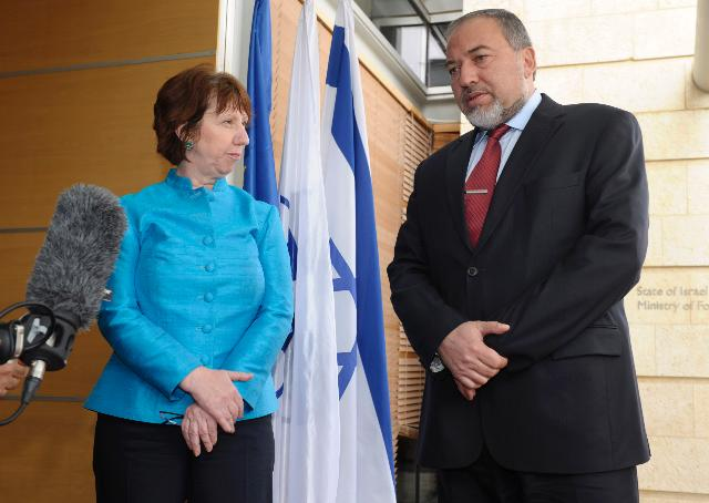 Visit of Catherine Ashton, Vice-President of the EC, to Israel