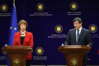 Visit of Catherine Ashton, Vice-President of the EC, to Turkey