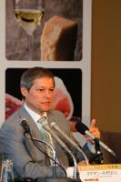 Visit by Dacian Cioloş, Member of the EC, to Japan