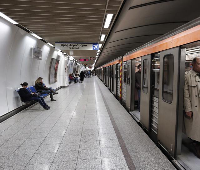 The Athens Metro, Greece
