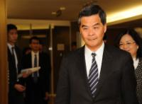 Visit of C Y Leung, Chief Executive of the Special Administrative Region of Hong Kong, to the EC