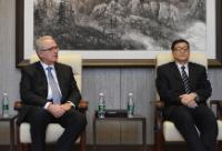 "Illustration of ""Visit of Neven Mimica, Member of the EC, to China"""