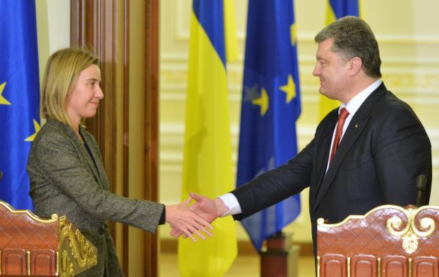 """Illustration of """"Visite de Federica Mogherini, vice-présidente de la CE, en Ukraine"""""""