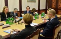 "Illustration of ""Visit of Federica Mogherini, Vice-President of the EC, to Ukraine"""