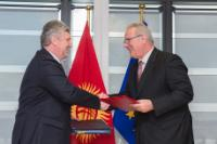 """Illustration of """"Signature ceremony of the Financing Agreement of the Sector Reform Contract for Social Protection with the..."""