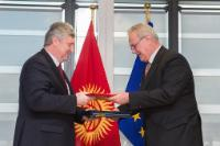 Signature ceremony of the Financing Agreement of the Sector Reform Contract for Social Protection with the Kyrgyzstan