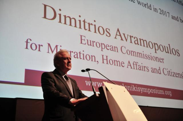 Visit by Dimitris Avramopoulos, Member of the EC, to Greece