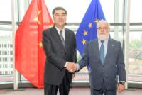 Visit of Nur Bekri, Director of the Chinese National Energy Administration (NEA), to the EC