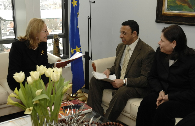 Visit by Achraf al-Ajrami, Minister for Prisoners' Affairs, Youth and Sports of the Palestinian Authority, to the EC