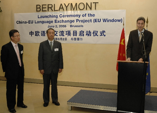 Participation of Leonard Orban, Member of the EC, in the launch of the lingusitic exchange program between the EU and China EU window
