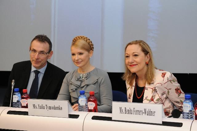 Conférence à haut niveau sur l'investissement dans la modernisation du réseau de transit du gaz en Ukraine