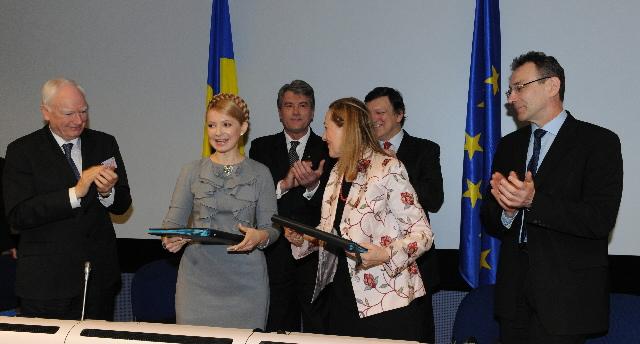 High level Investment Conference on modernisation of Ukraine's gas transit
