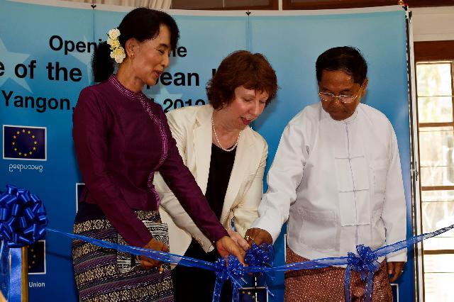 Visit of Catherine Ashton, Vice-President of the EC, to Burma/Myanmar