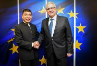 Visit of Fernando Huanacuni, Bolivian Minister for Foreign Affairs, to the EC