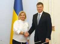 Visit of Valdis Dombrovskis, Vice-President of the EC, to Ukraine