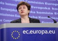 Joint press conference by Kristalina Georgieva and Andris Piebalgs, Members of the EC, on the situation in Haiti a year after the earthquake