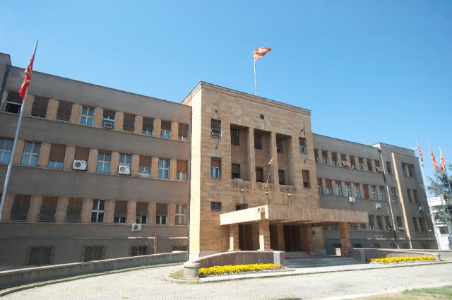 Skopje, Capital of the former Yugoslav Republic of Macedonia
