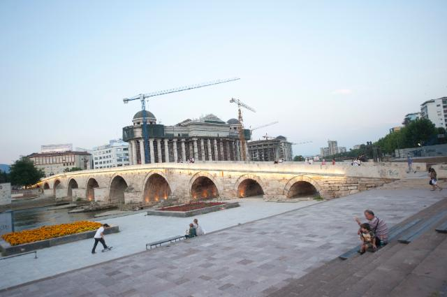 Skopje, Capital of the former Yugoslav Republic of Macedonia