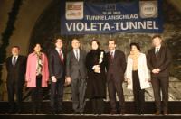 "Illustration of ""Visit of Violeta Bulc, Member of the EC, to Austria"""