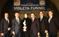 "Illustration of ""Visit of Violeta Bulc, Member of the EC, to Austria"""