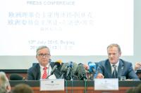EU/China Summit, 12-13/07/2016