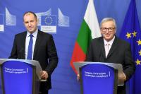 Visit of Roumen Radev, President of Bulgaria, to the EC
